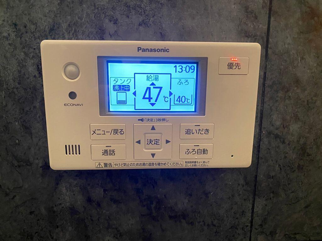 パナソニック エコキュート浴室リモコン