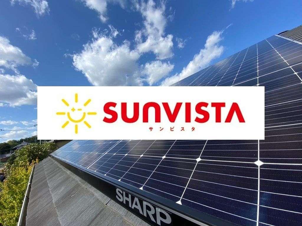 シャープ太陽光発電 サンビスタメンバーに認定