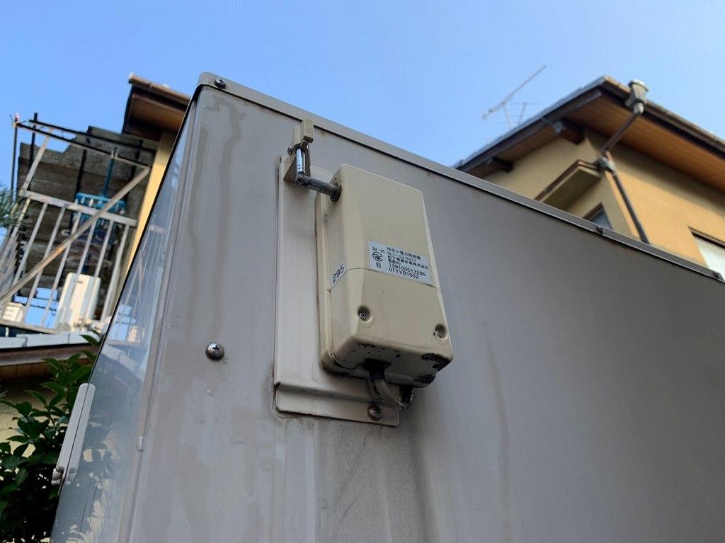 リモコンが無線タイプの電気温水器