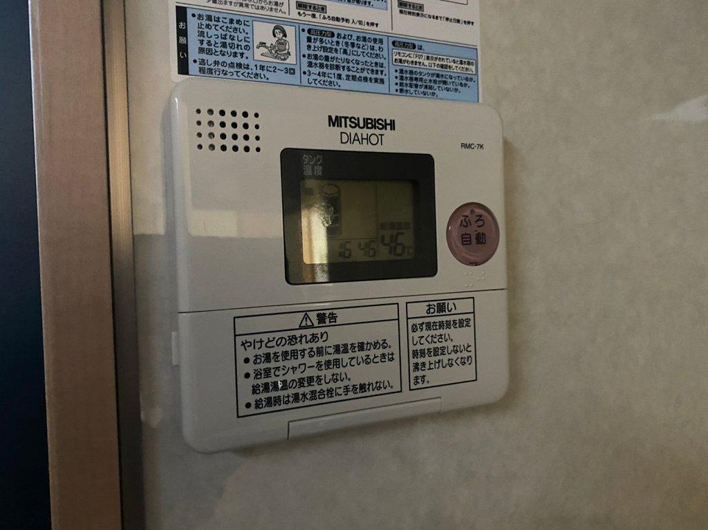 電気温水器のキッチンリモコン