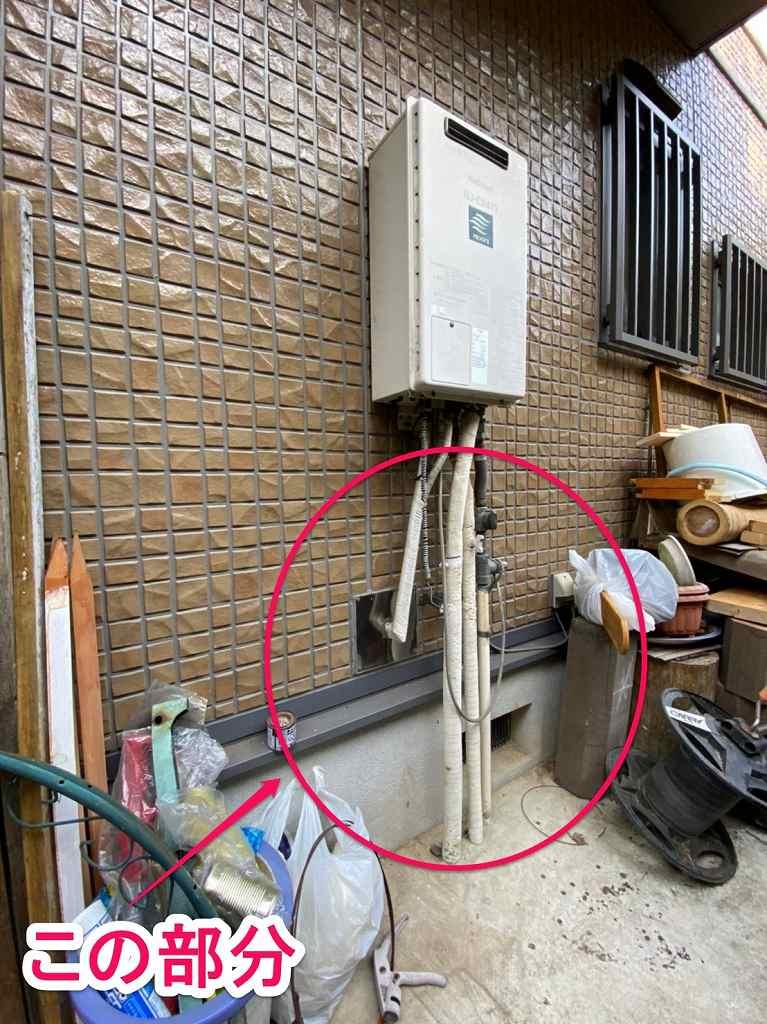 ガス給湯器の配管の加工