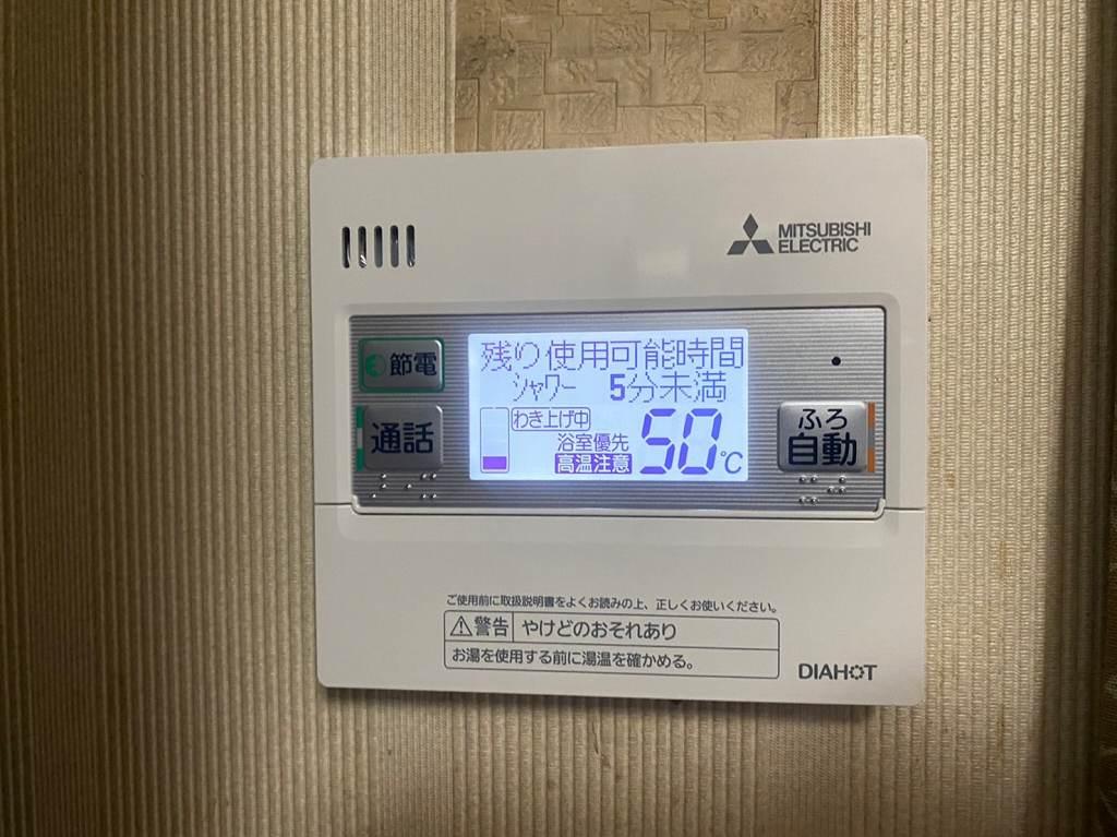 三菱 エコキュート台所リモコン