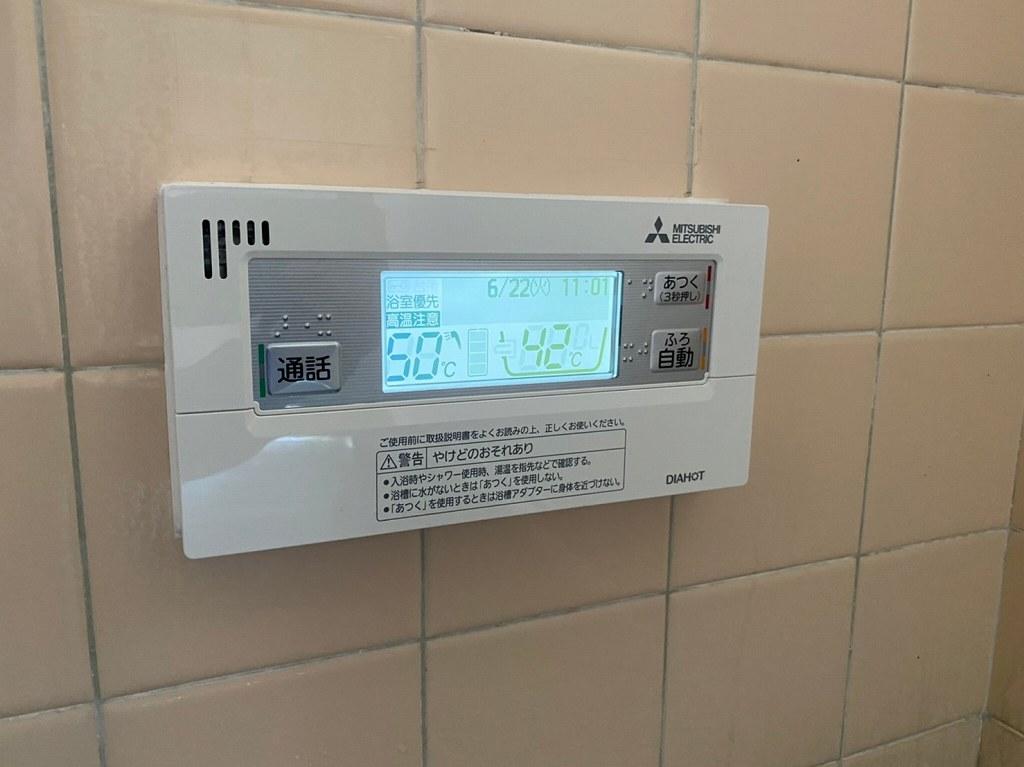 エコキュートの浴室リモコン