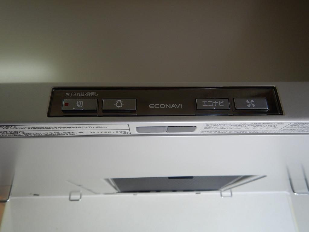 タッチ式の操作ボタン