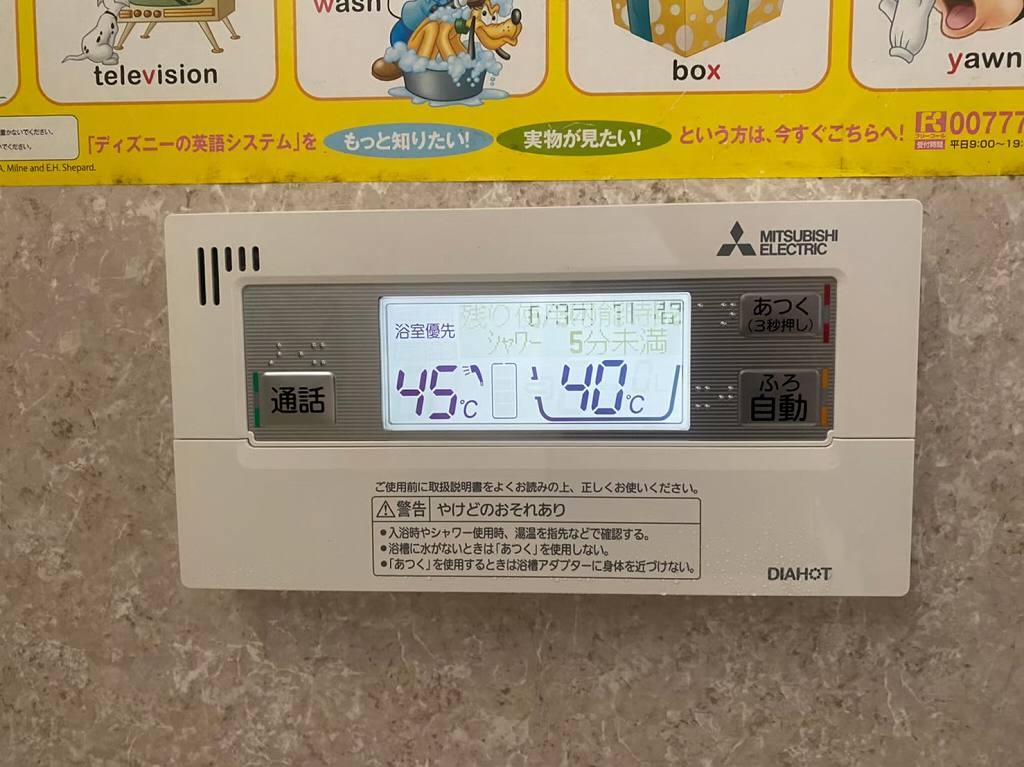 浴室リモコン エコキュート三菱