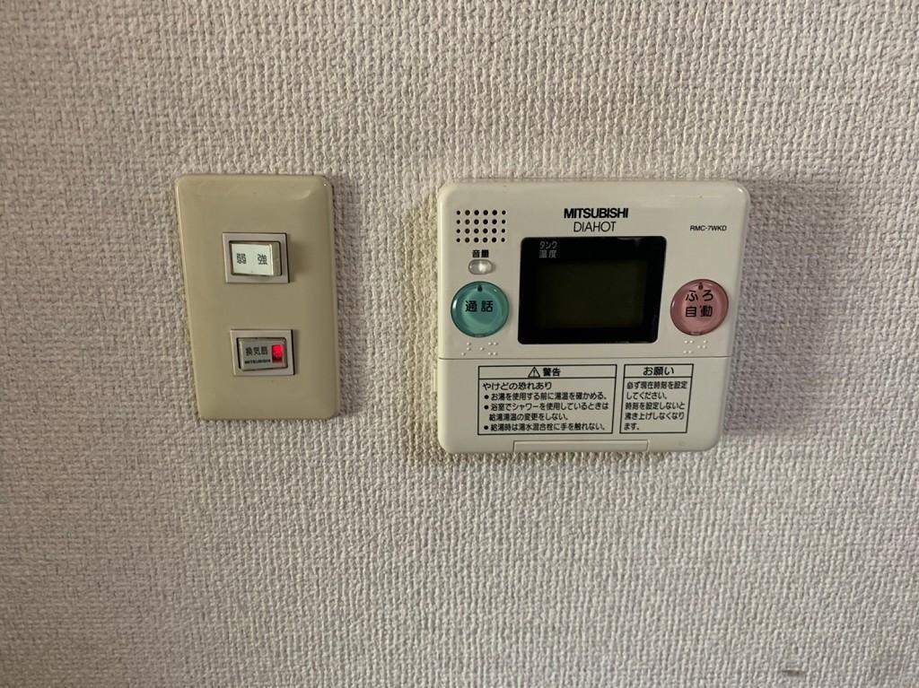 三菱 電気温水器 台所リモコン