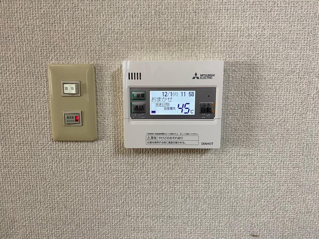 三菱 エコキュートの台所リモコン