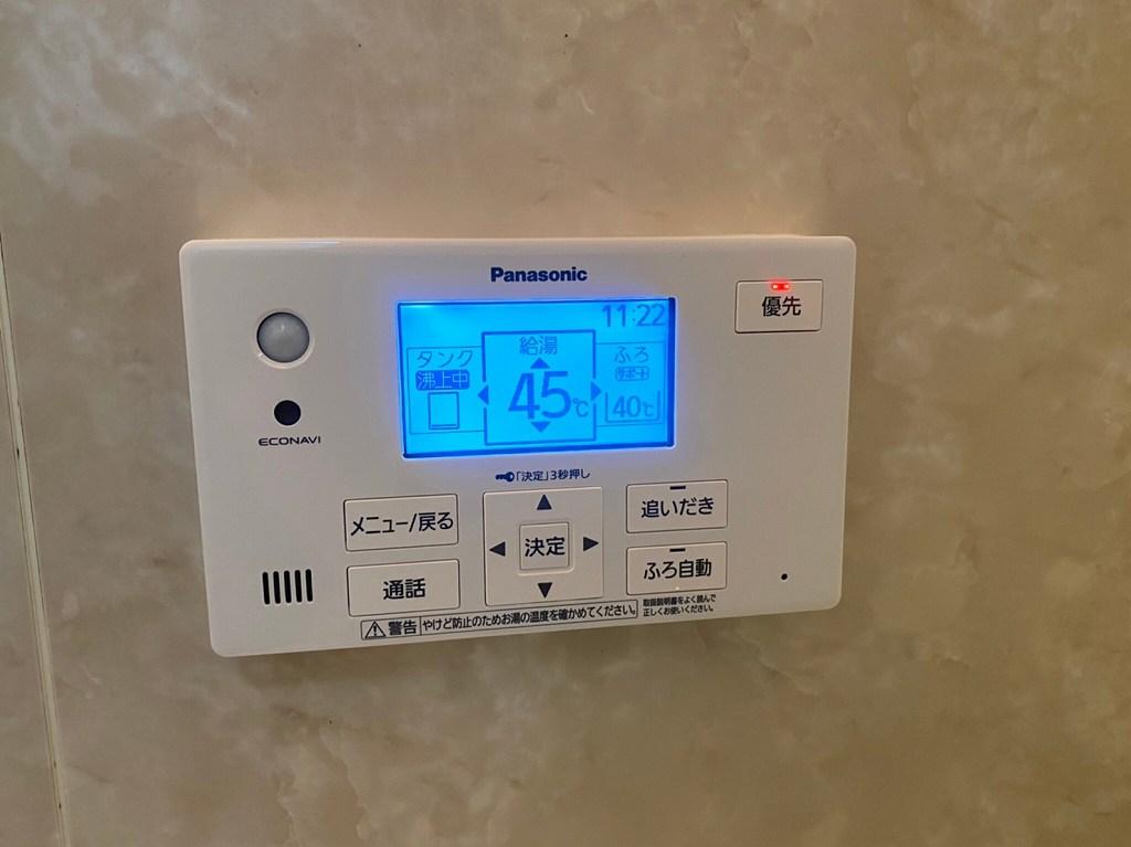 エコキュート 浴室リモコンの取替