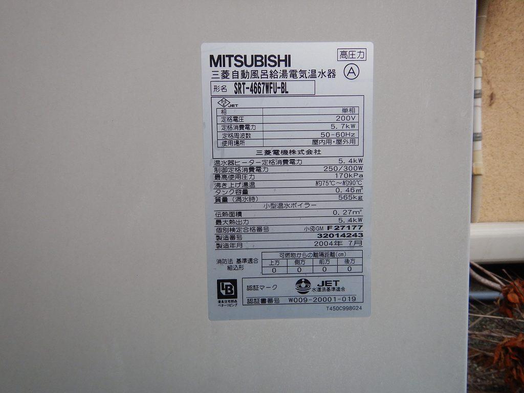 SRT-4667WFU-BL