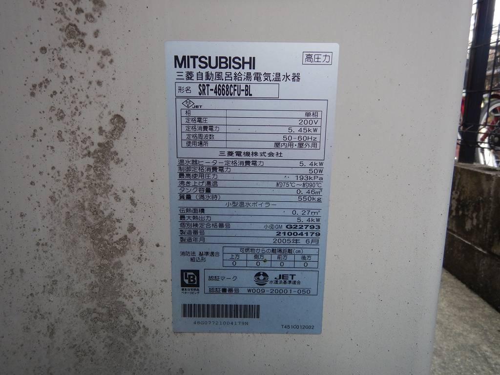 SRT-4668CFU-BL