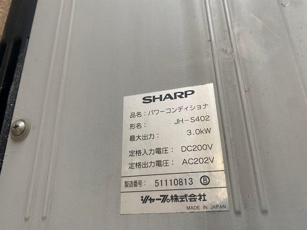パワーコンディショナーの故障 JH-S402