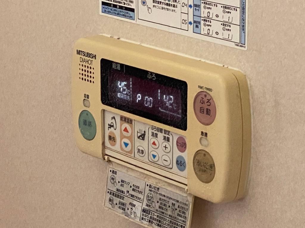 エラー P00 三菱 電気温水器