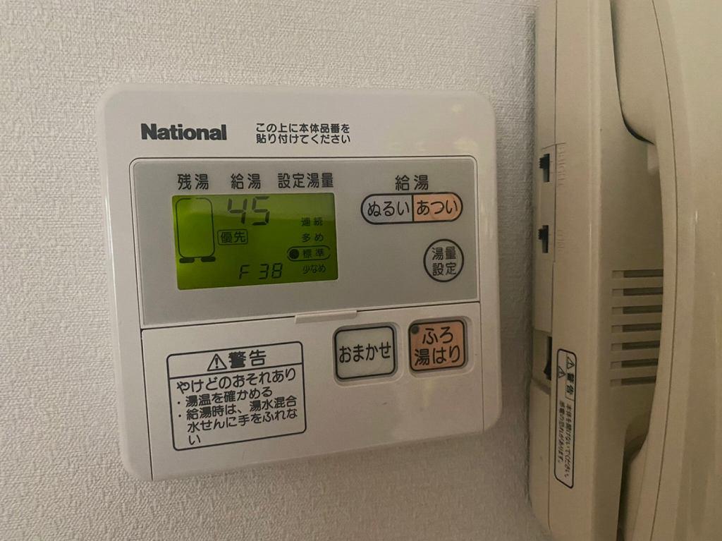 ナショナル 電気温水器 台所リモコン