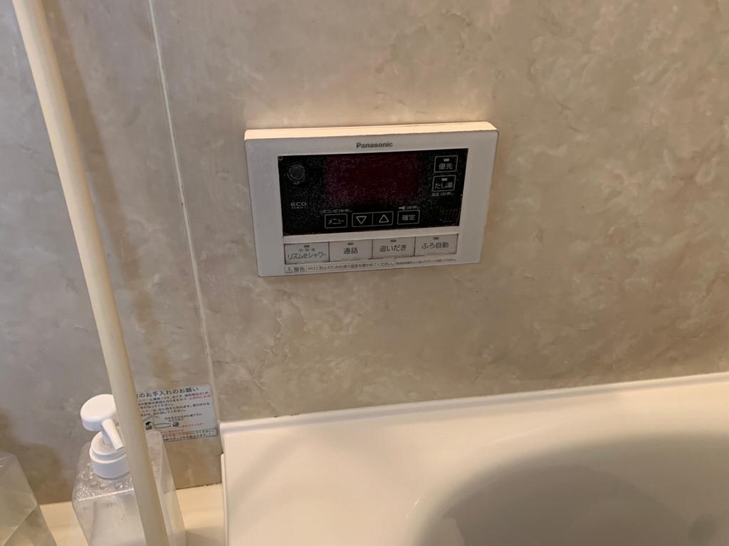 パナソニックエコキュートの浴室リモコン