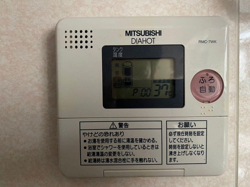 三菱 エラーP00