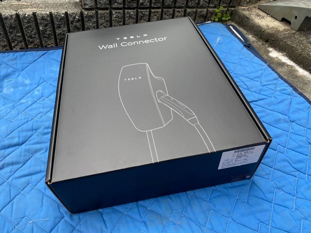 ウォールコネクターの箱