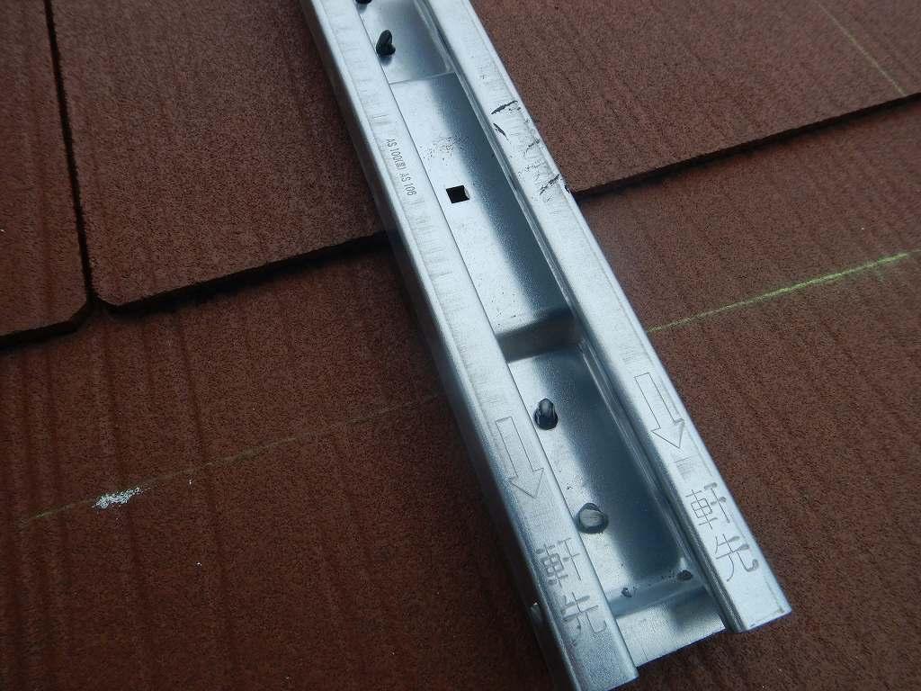 シャープ太陽光発電の取付金具