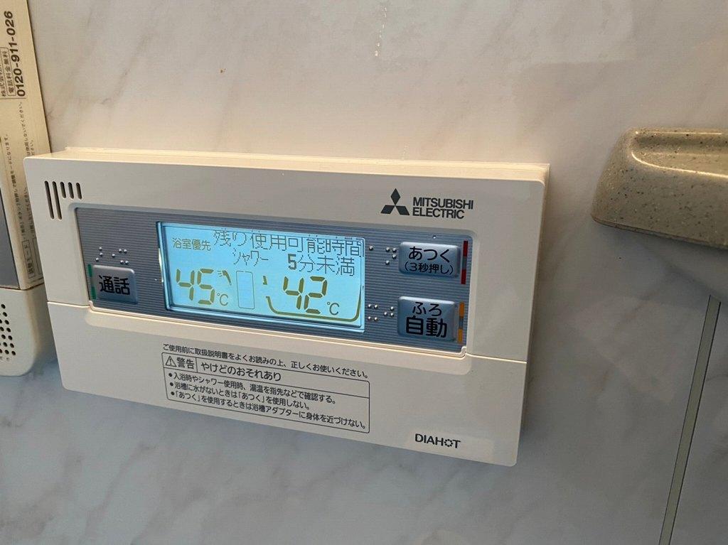 浴室リモコン 三菱エコキュート