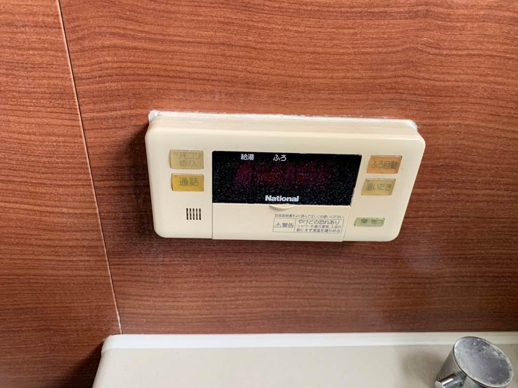 ナショナルエコキュートの浴室リモコン