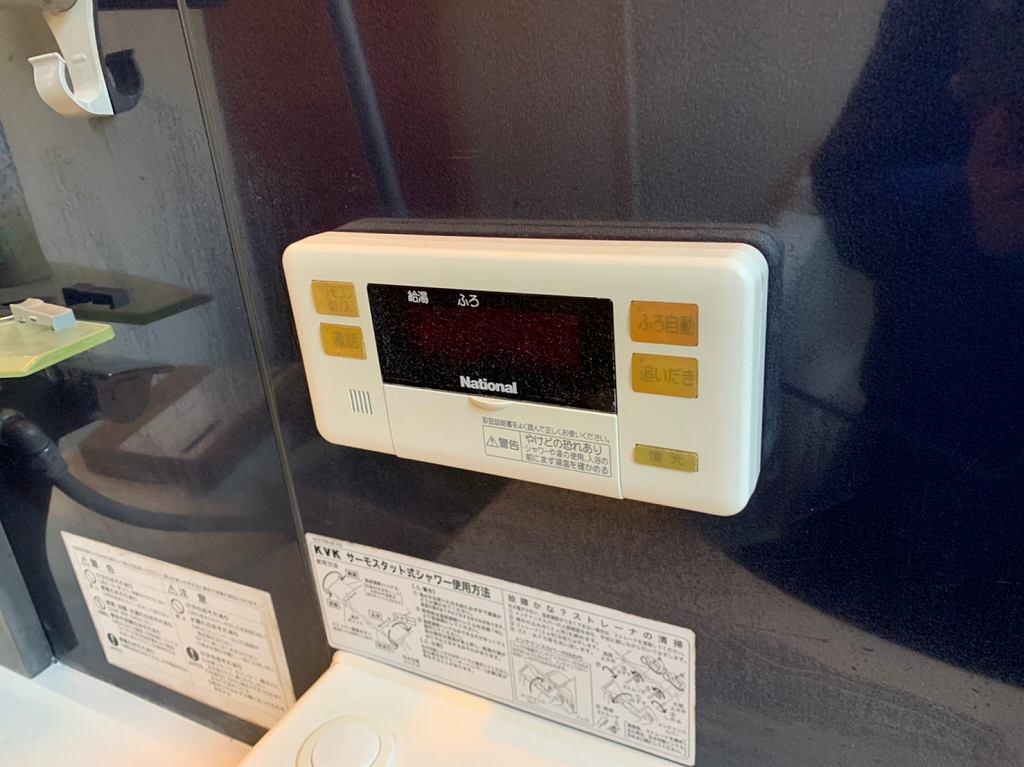 ナショナル 電気温水器風呂リモコン